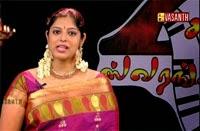 Sangeetha Swarangal | Vasutha Ravi