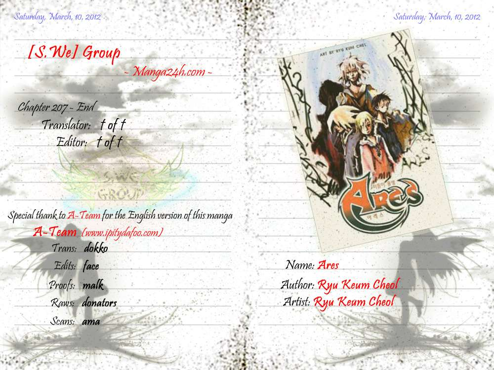 Ares – Kiếm sỹ lang thang chap 207 Trang 1 - Mangak.info