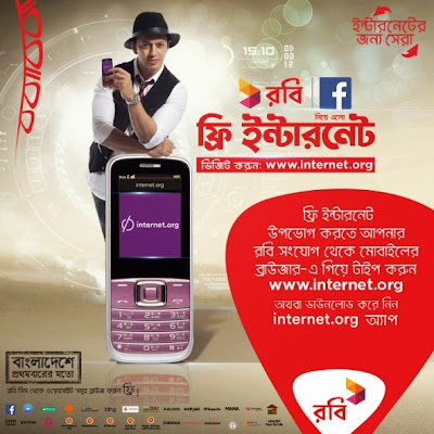 Internet.org FREE internet service now available in Bangladesh with ROBI axiata ltd