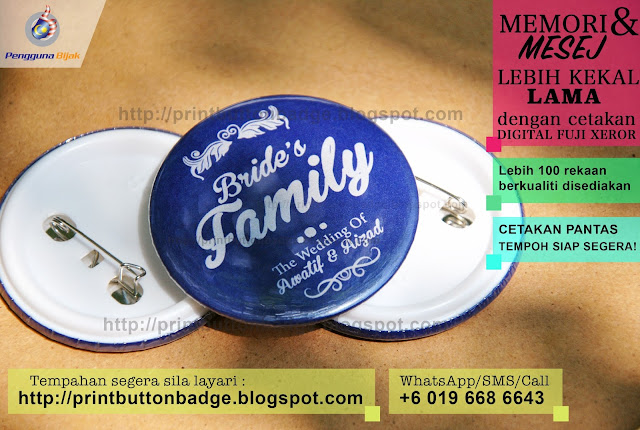 Wedding Button Badge