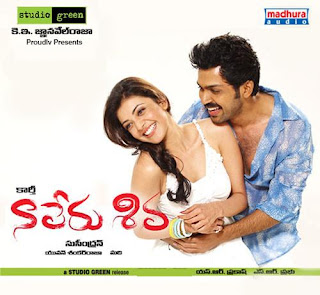 Naa Peru Shiva Telugu Mp4 Songs Free  Download