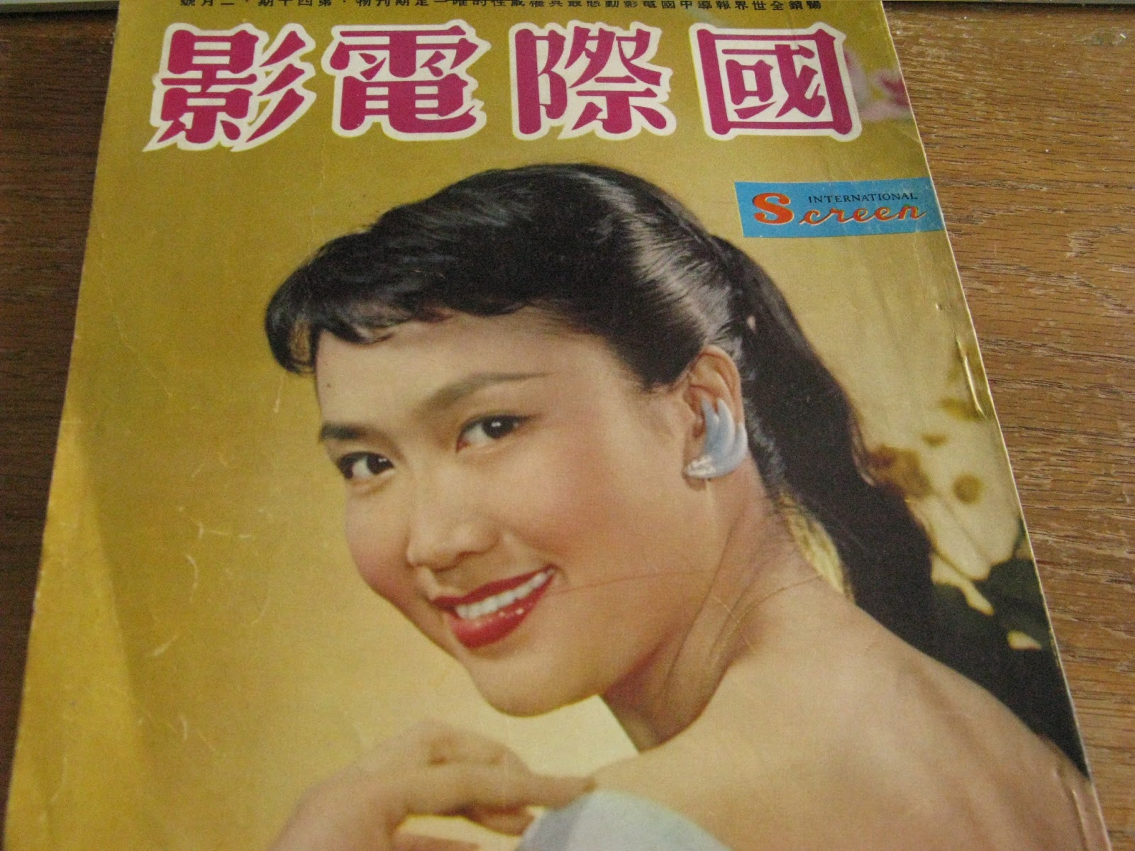 Chinese antique 78rpm records old vintage chinese for Movie photos for sale