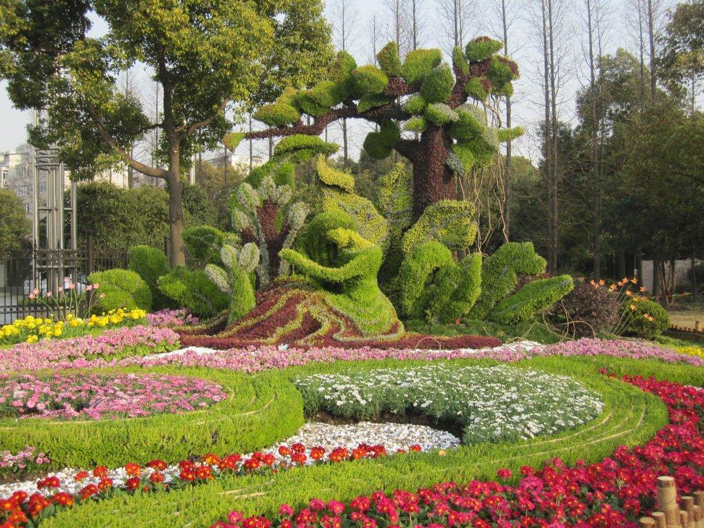 Pathfinder botanischer garten shanghai - Botanischer garten shanghai ...