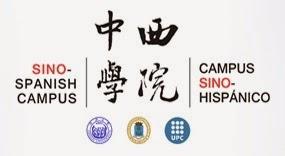 UPM Campus en Shanghai para Emprendedores