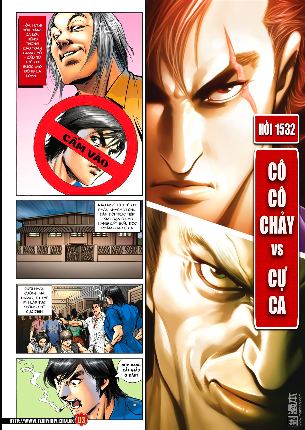 Người Trong Giang Hồ Chap 1532 - Next Chap 1533