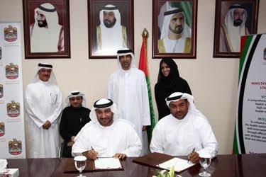 DUBAI INFORMATION WEBSITE