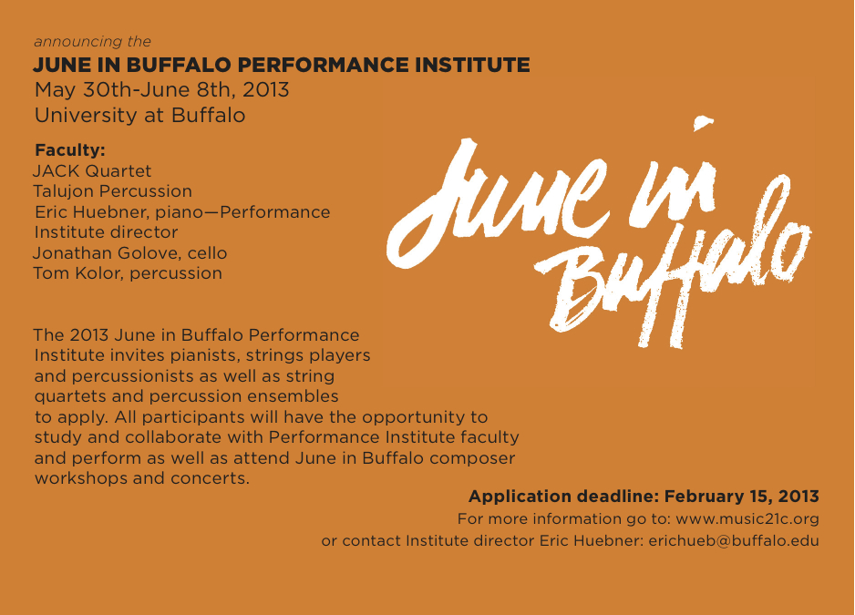 university at buffalo transfer application deadline