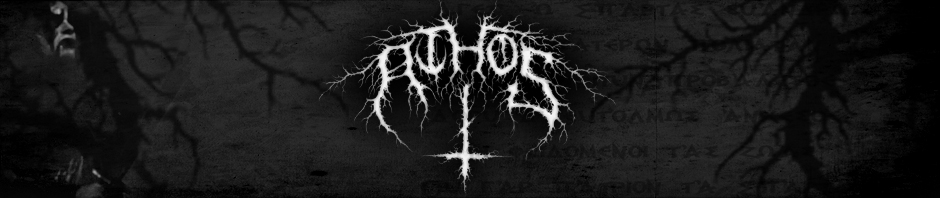Athos Hellenic Black Metal