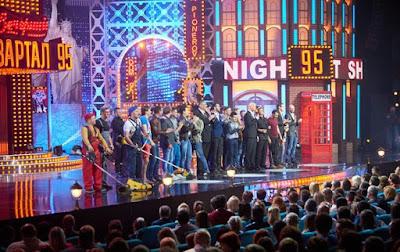 """Телеканал 1+1 снял с эфира новый выпуск программы """"Вечерний Квартал"""", который должен был выйти 7 ноября."""