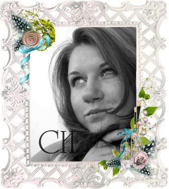 Katrinka - Ekaterina Zenevich