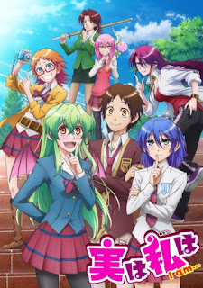 Poster Anime Jitsu wa Watashi wa (Summer 2015) - First Impression Review by Glen Tripollo