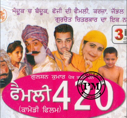 dsfsdfsd: Full Movie: Family 420 Punjabi Comedy Movie Watch Online