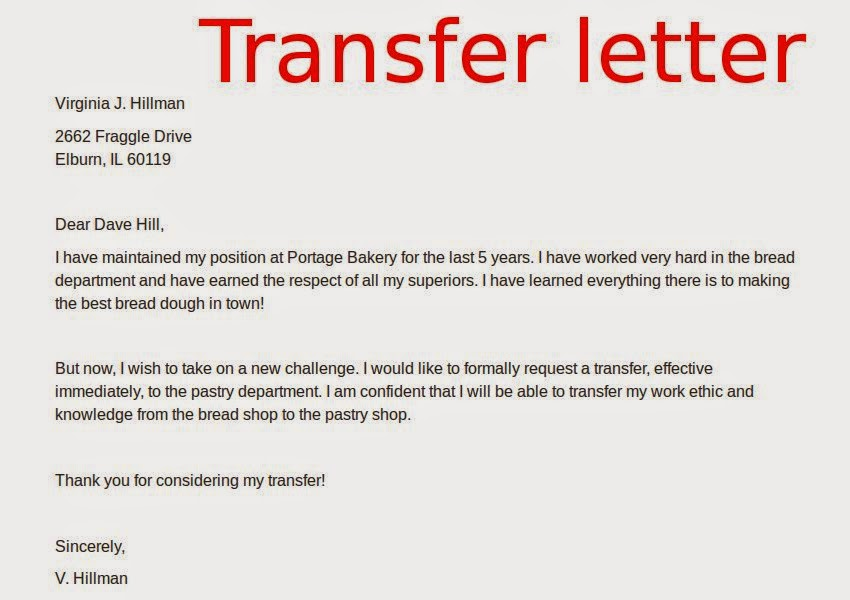 How to Write a Job Transfer Request - Sample Letter