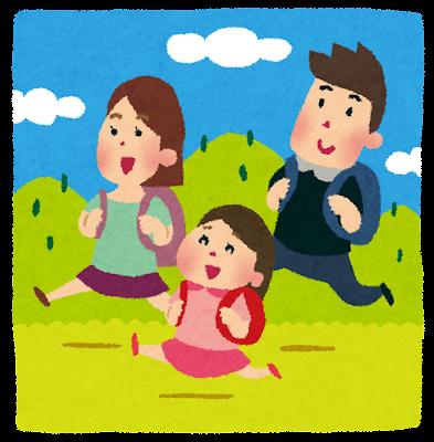 旅行のイラスト「家族で山登り」