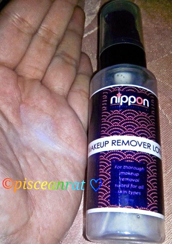 nippon makeup remover