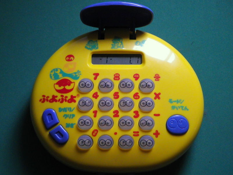 PB-100の宇宙の中の人PBロッキーの日記ぷよぷよのゲーム電卓をいじる
