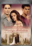 """DVD """"BREAKING DAWN, p1 en vente à compter du 11 février 2012"""