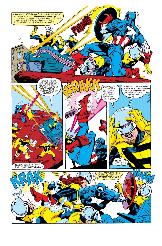 Captain America (1968) Issue #346 #276 - English 20