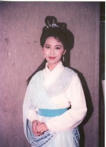 Lưu Tú Bình