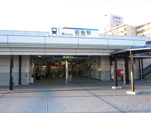 Zengo Station, Aichi