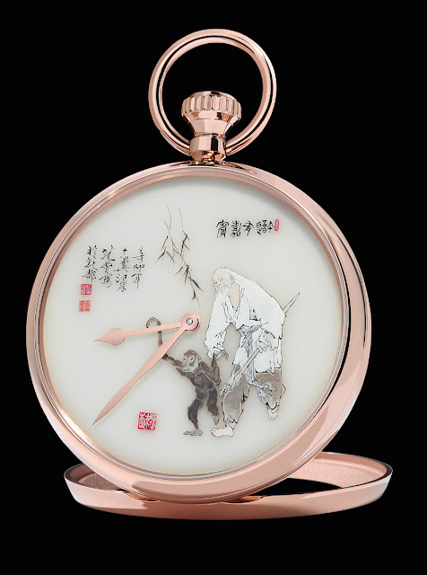 MAITRES DU TEMPS-Fine Art Pocket Watch