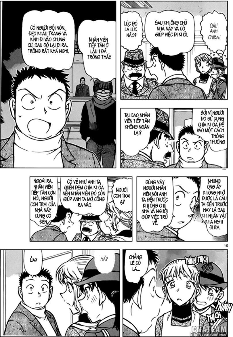 Detective Conan - Thám Tử Lừng Danh Conan chap 848 page 11 - IZTruyenTranh.com