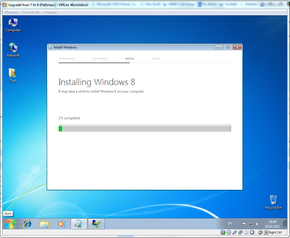 les informations a propos de windows 8 windows 8 beta