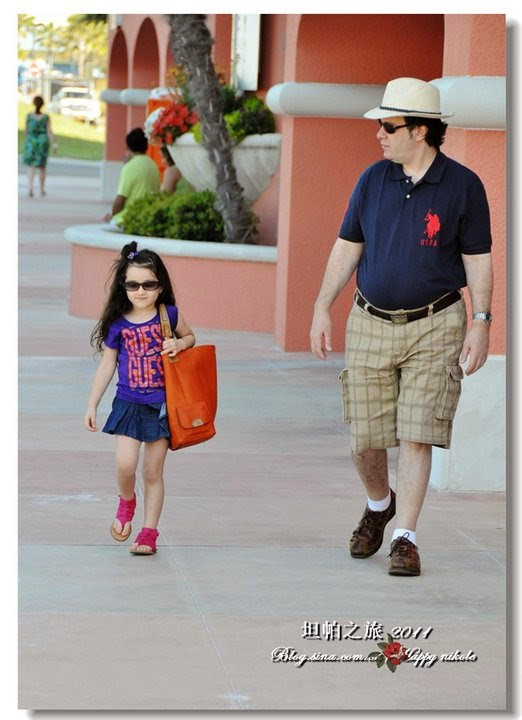 Nicole Brodsky dan ayahnya