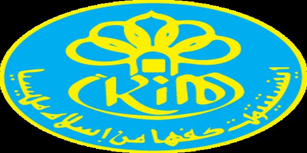 Jawatan Kerja Kosong Institut Kefahaman Islam Malaysia (IKIM) logo www.ohjob.info mac 2015