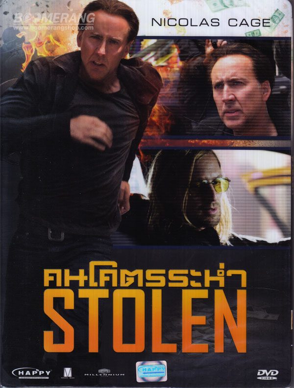 Stolen (2012) : คนโคตรระห่ำ [VCD] [Master]-[พากย์ไทย]