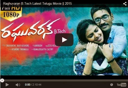Raghuvaran B.Tech Latest Telugu Full Movie || 2015