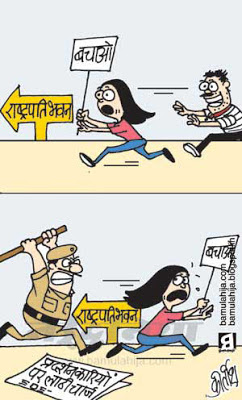 delhi, police cartoon, crime against women, indian political cartoon
