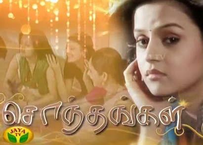 Sonthangal 08-08-2016 Jaya TV Serial 08th August 2016 Episode 182 Youtube Watch Online