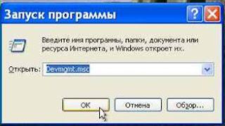 После сна не удается распознать устройство USB