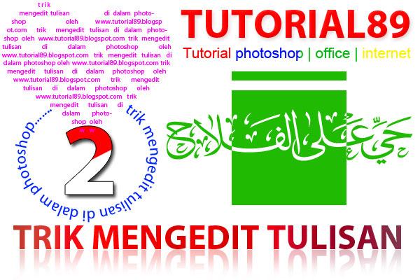 Cara membuat dan mengedit tulisan di photoshop