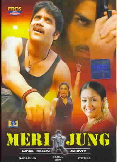 Meri jung one man army hindi movie songs download jambnititeco meri jung one man army hindi movie songs altavistaventures Image collections