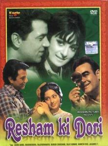 Resham Ki Dori (1974)