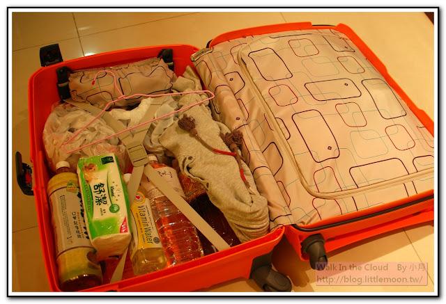 裝滿前往畢旅的行李