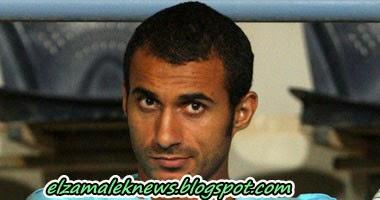 رامي عادل مدافع مصر المقاصة الدولي