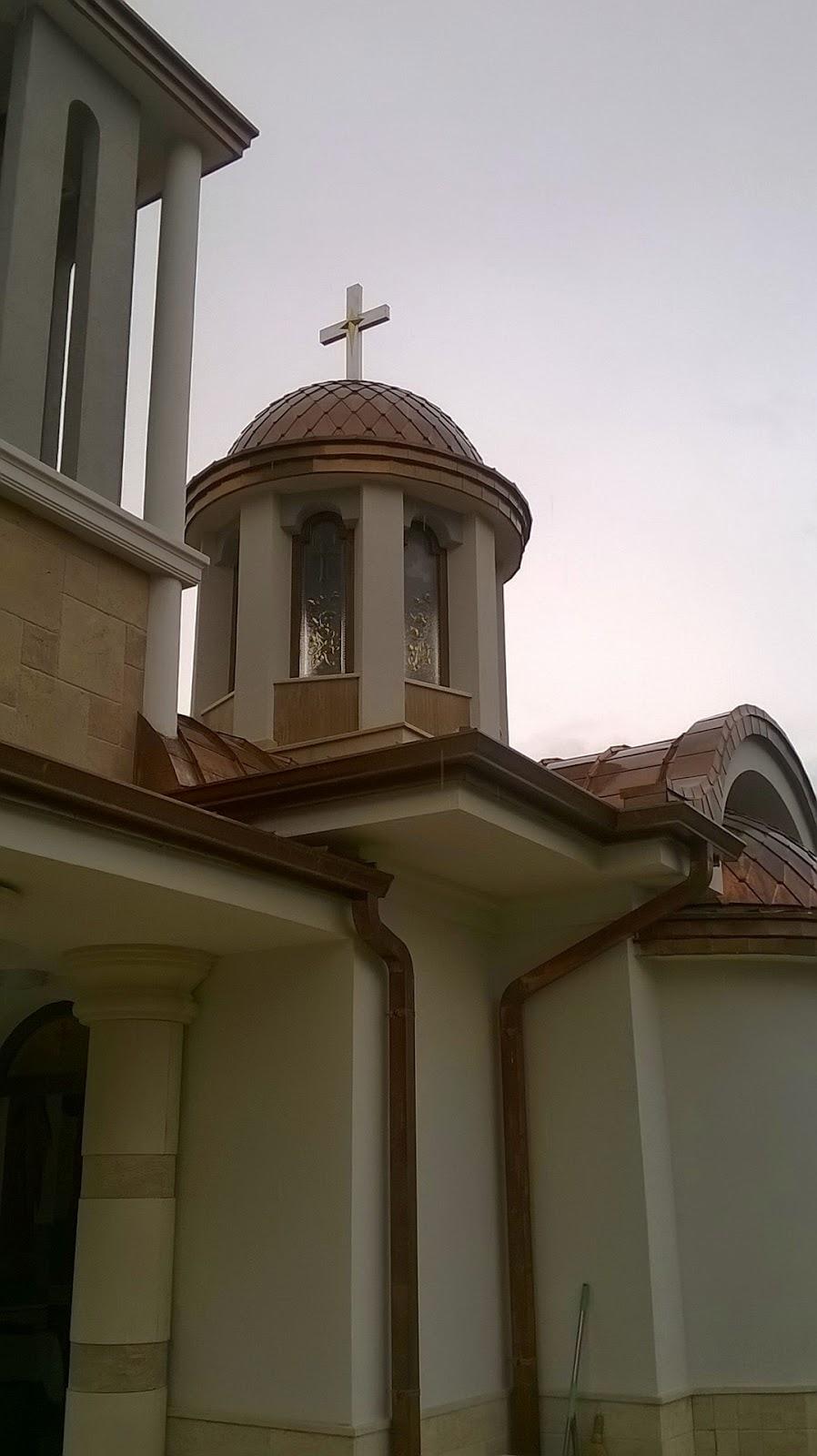 параклис, Велинград
