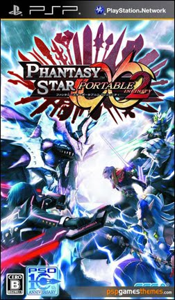 Phantasy Star Portable 2 Infinity - PSP