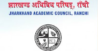 Jharkhand Academic Council, JTET Jharkhand, TET, Graduation, jtet logo