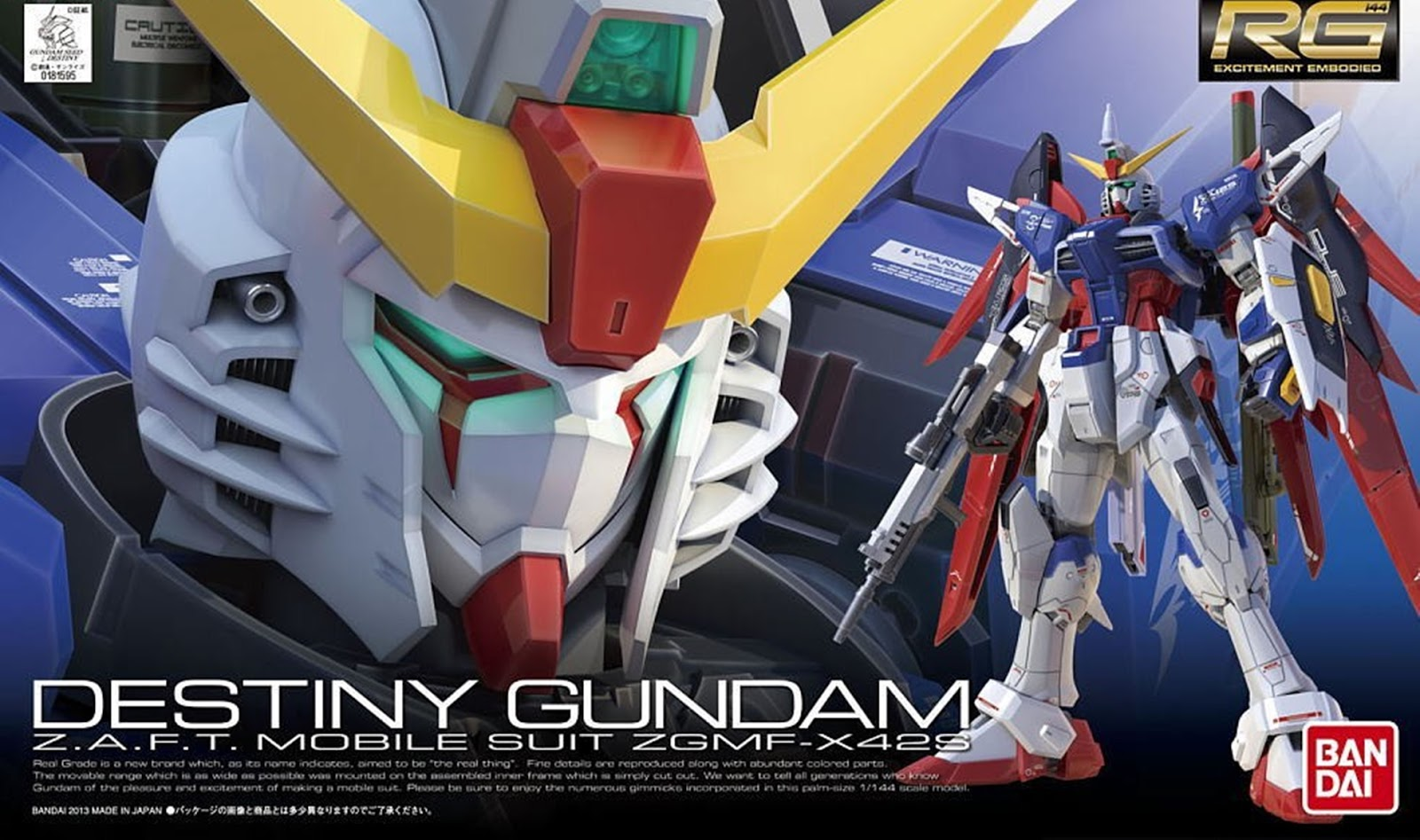 destiny gundam rg - photo #16