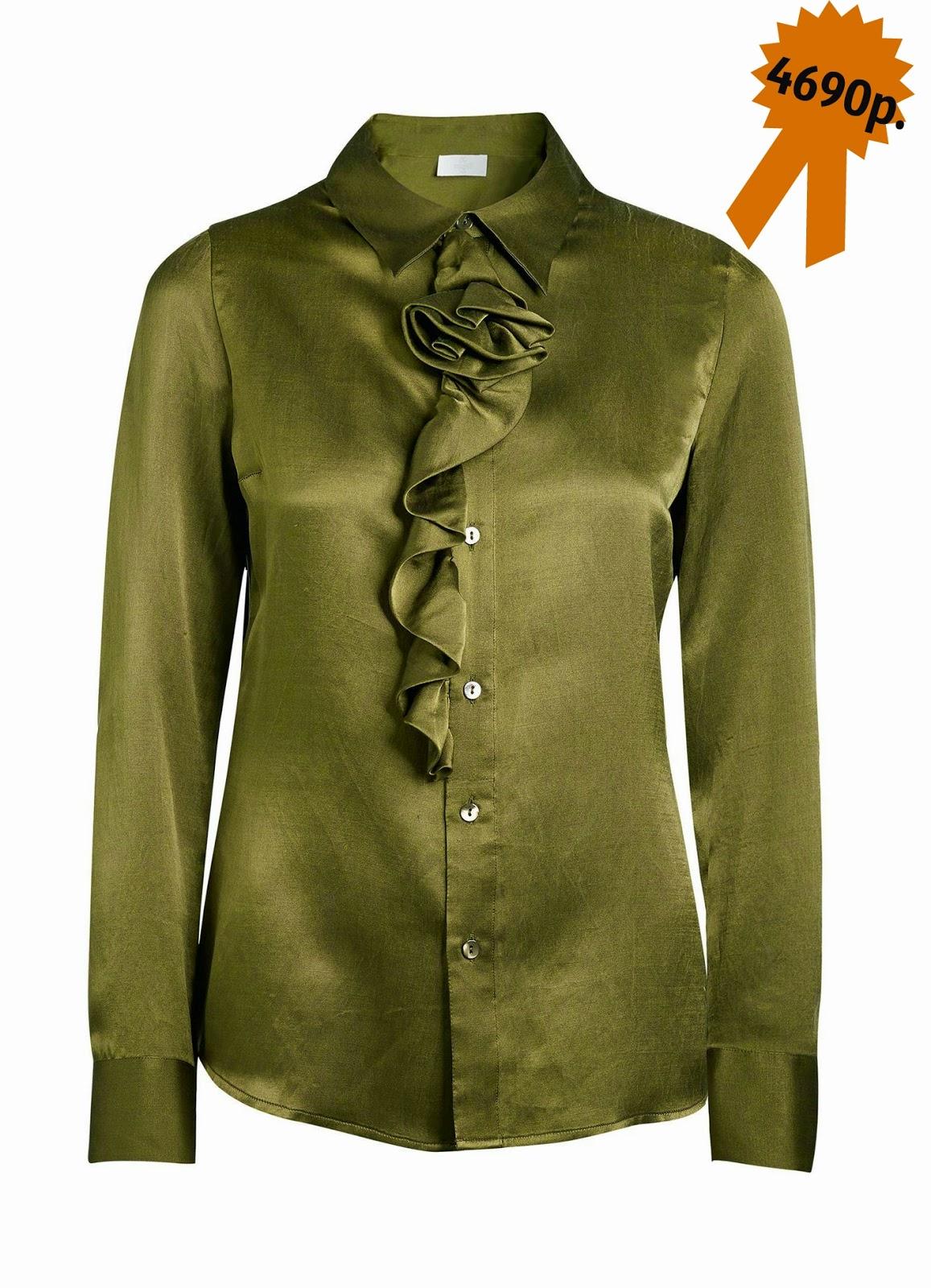 Рубашка с жабо Elegance ретро стиль