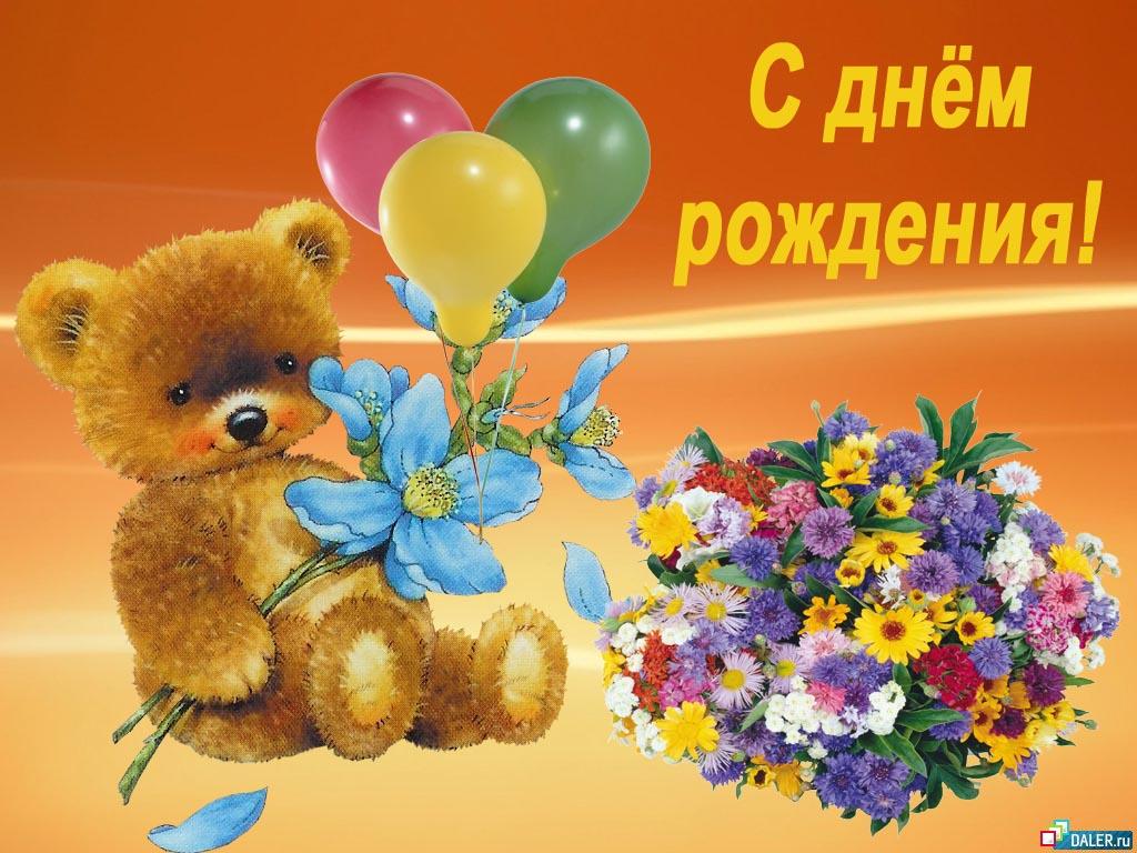 Поздравление с днем рождения сестра картинки прикольные 3