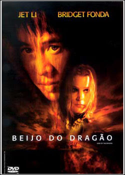 Beijo do Drag%25C3%25A3o Download   Beijo do Dragão   DVDRip Dublado
