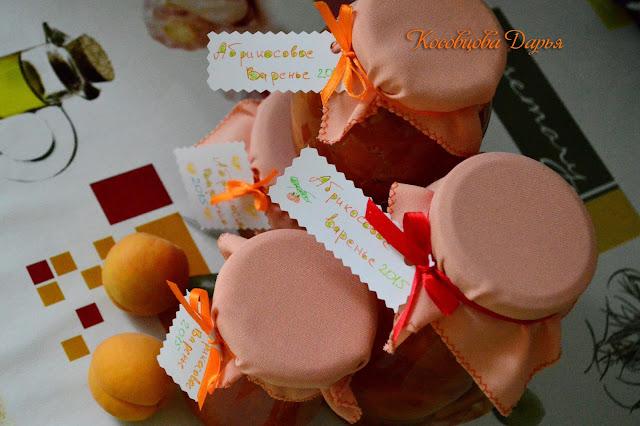 Варенье ручной работы, первое в жизни варенье, как вкусно сварить варенье, вкусное абрикосовое варенье, варенье из абрикосов, варенько