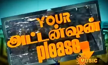 Your Attention Please Ep-12 Dt 29-12-13,Adithya Tv Comedy Program Show