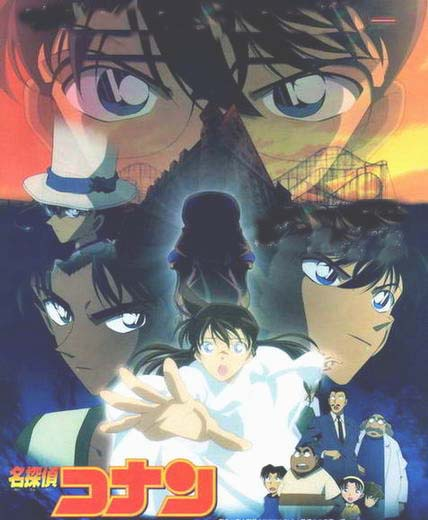3gp DetectiveConan The Movie 10