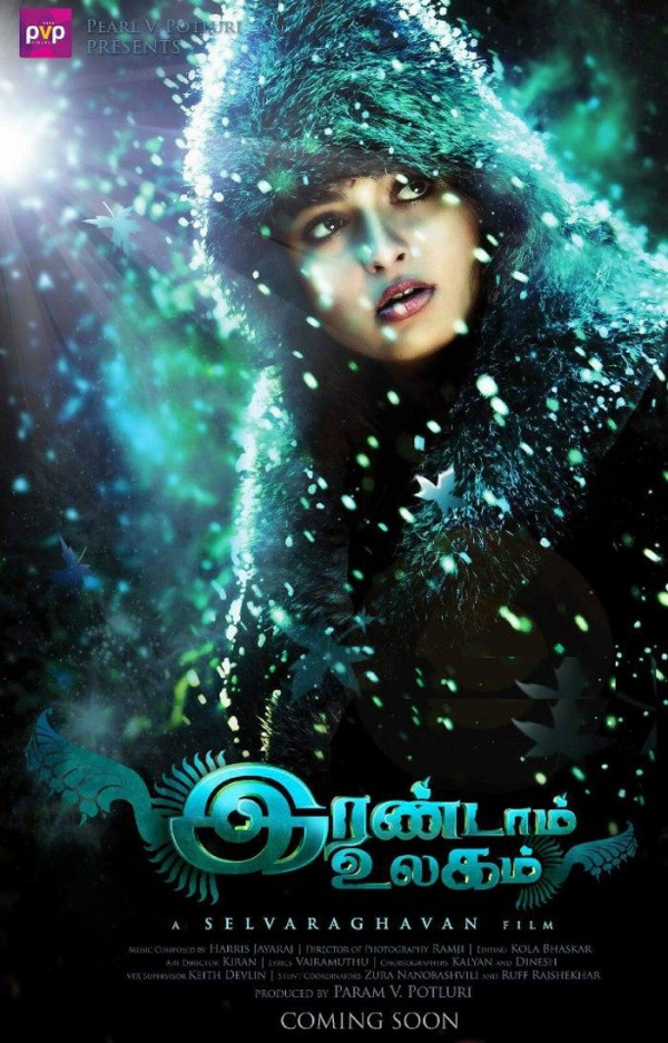 Watch Online Irandam Ulagam Full Movie Online – Official Theatrical Trailer